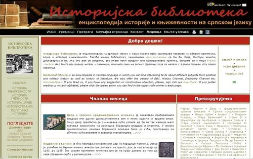 istorijska-biblioteka.jpg